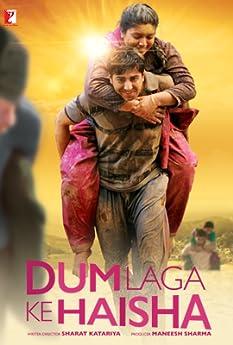 Dum Laga Ke Haisha (2015)