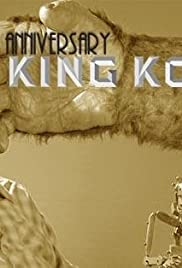 King Kong 75th Anniversary Tribute Poster