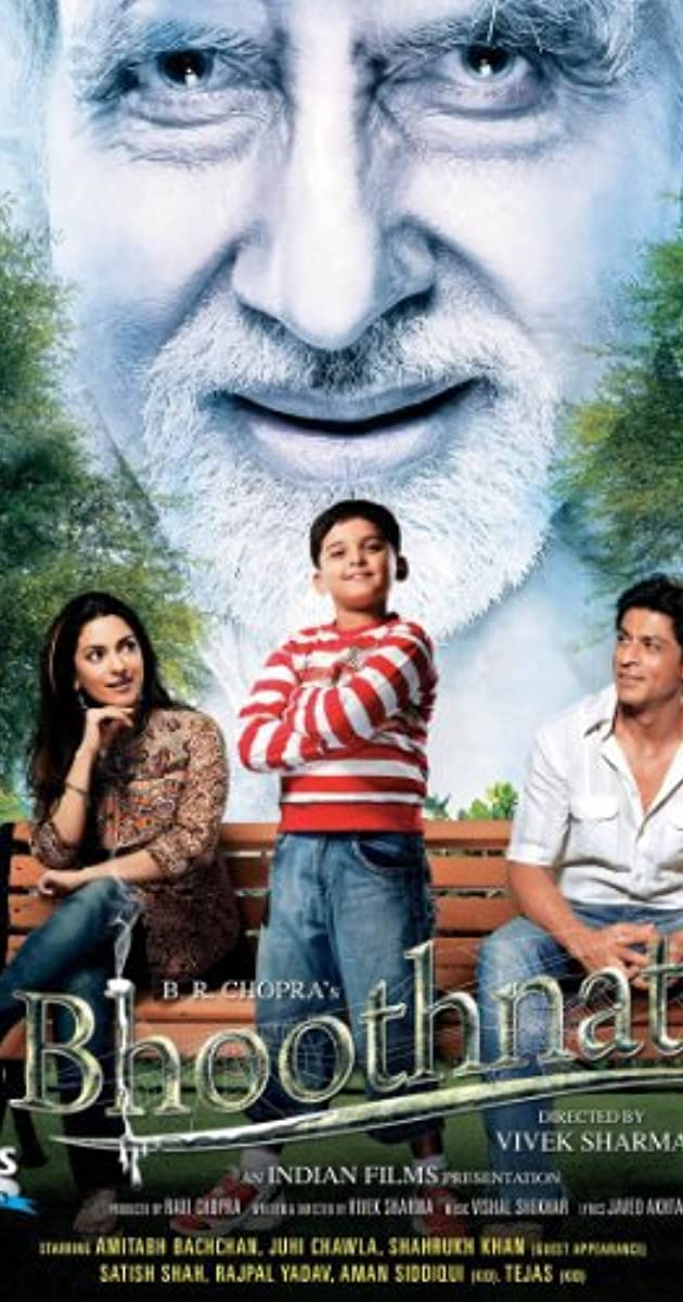 Watch star movies online india