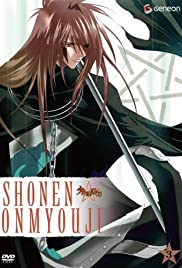 Kono shônen, seimei no kôkei ni tsuki Poster