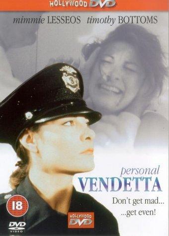 Personal Vendetta (1995)
