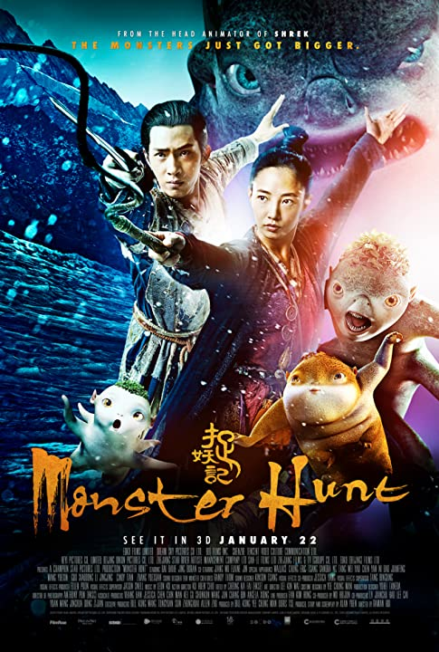 Poster Of Monster Hunt (2015) Full Movie Hindi Dubbed Free Download Watch Online At movies365.in