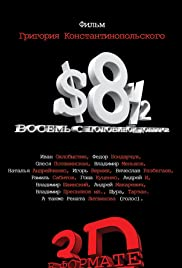 8 ½ $ Poster