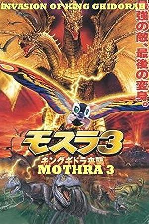 Rebirth of Mothra III Poster
