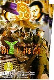 Xin Shang Hai tan Poster