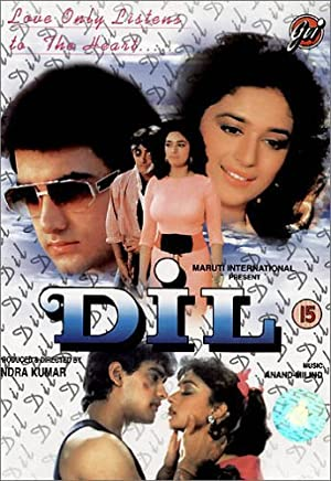 Dil watch online