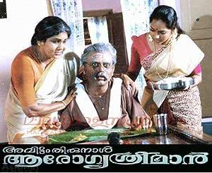 Jagathi Sreekumar Avittam Thirunaal Aarogya Sriman Movie