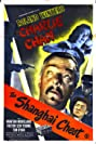 The Shanghai Chest (1948) Poster