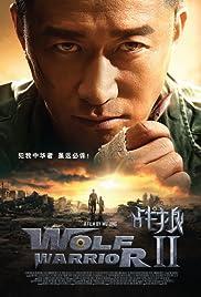 Wolf Warriors 2 กองพันหมาป่า