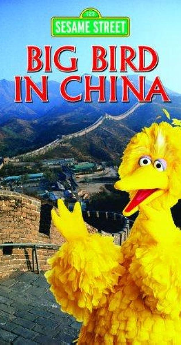 Big Bird in China (TV Movie 1983) - IMDb | 630 x 1200 jpeg 110kB