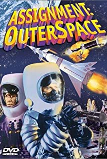 assignment outer space or room imdb