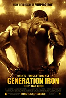 Generation Iron (2013) Poster