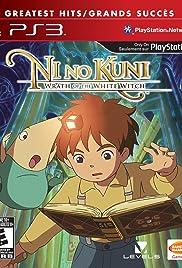 Ni no Kuni: Wrath of the White Witch Poster