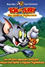 The New Tom & Jerry Show (1975) Poster