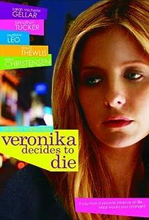 Veronika decides to die queer critic