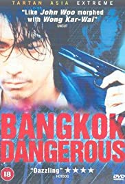 Bangkok Dangerous(2000) Poster - Movie Forum, Cast, Reviews