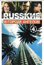 Russkie v Gorode Angelov