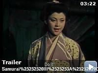 Kanketsu Sasaki Kojiro: Ganryu-jima ketto movie