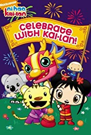 Ni Hao, Kai-Lan Poster