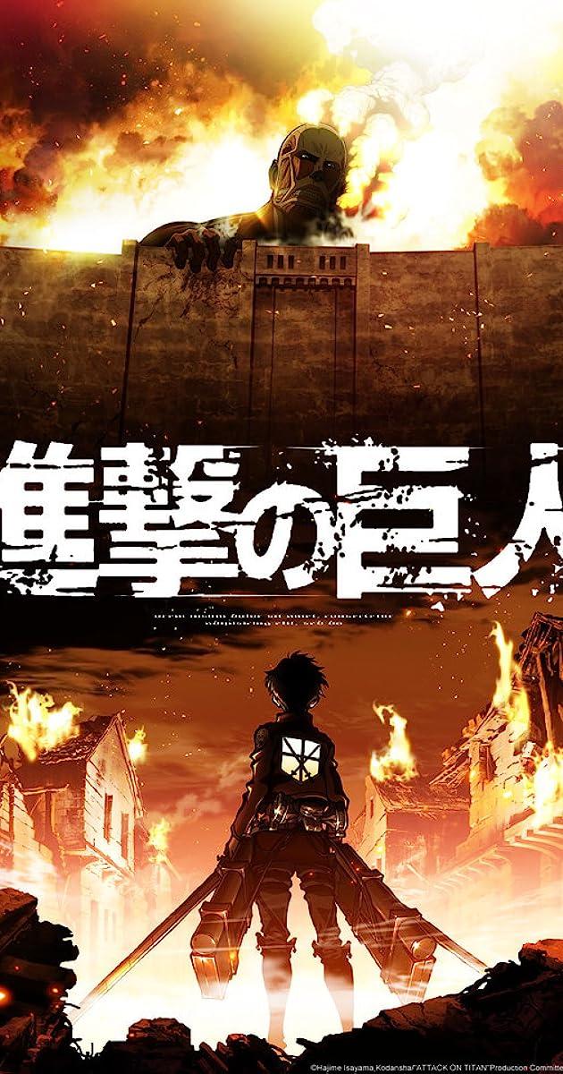 burning series attack on titan
