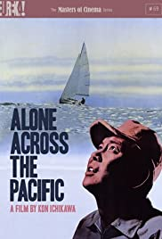 Alone on the Pacific (1963) Poster - Movie Forum, Cast, Reviews