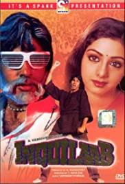 Inquilaab(1984) Poster - Movie Forum, Cast, Reviews