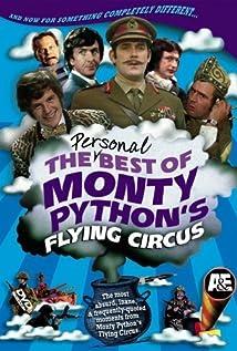 Monty Python's Flying Circus Season 1 movie