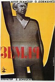 Zemlya Poster