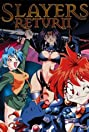 Slayers Return (1996) Poster