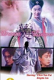 Dream Lovers(1986) Poster - Movie Forum, Cast, Reviews