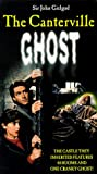 The Canterville Ghost (1986) Poster