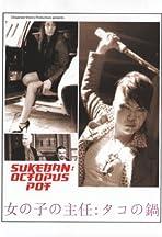 Sukeban: Octopus Pot