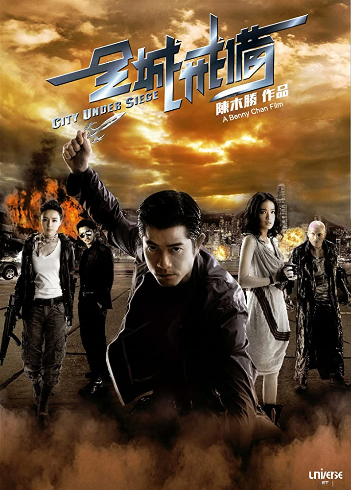 City Under Siege (2010) 720p BluRay [Hindi ORG + Chinese] Dual Audio ESubs