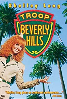 Troop Beverly Hills Poster