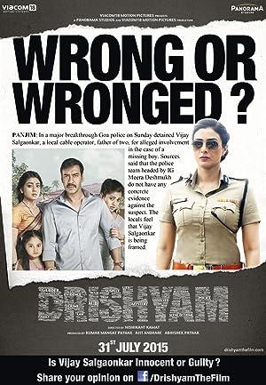 Drishyam Pelicula Poster