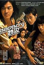 Bad boy dak gung