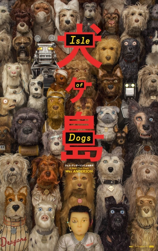 Isle of Dogs movie poster thumbnail link to detail view