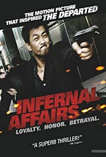 Comparing the Departed and Infernal Affairs