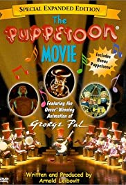 The Puppetoon Movie Poster
