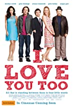Primary image for I Love You Too