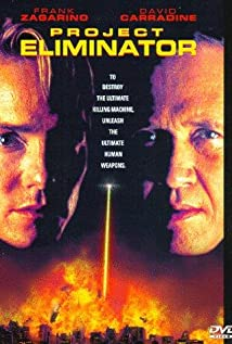 Project Eliminator movie