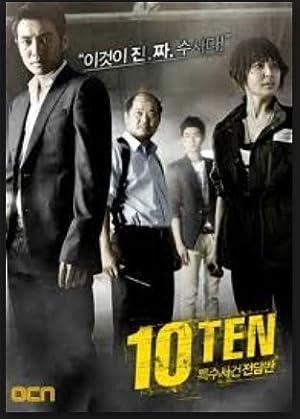 Special Affairs Team TEN