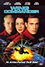 Wing Commander (1999) Poster