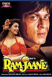 Ram Jaane Poster
