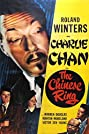 The Chinese Ring (1947) Poster