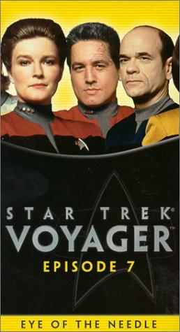 instant star dvd