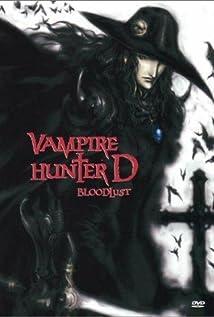 vampire hunter d bloodlust german