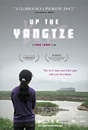 Up the Yangtze(2007) Poster - Movie Forum, Cast, Reviews