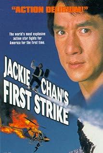 Jackie Chan s First Strike movie