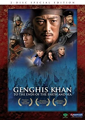 Genghis Khan: To The Ends Of The Earth And Sea Poster